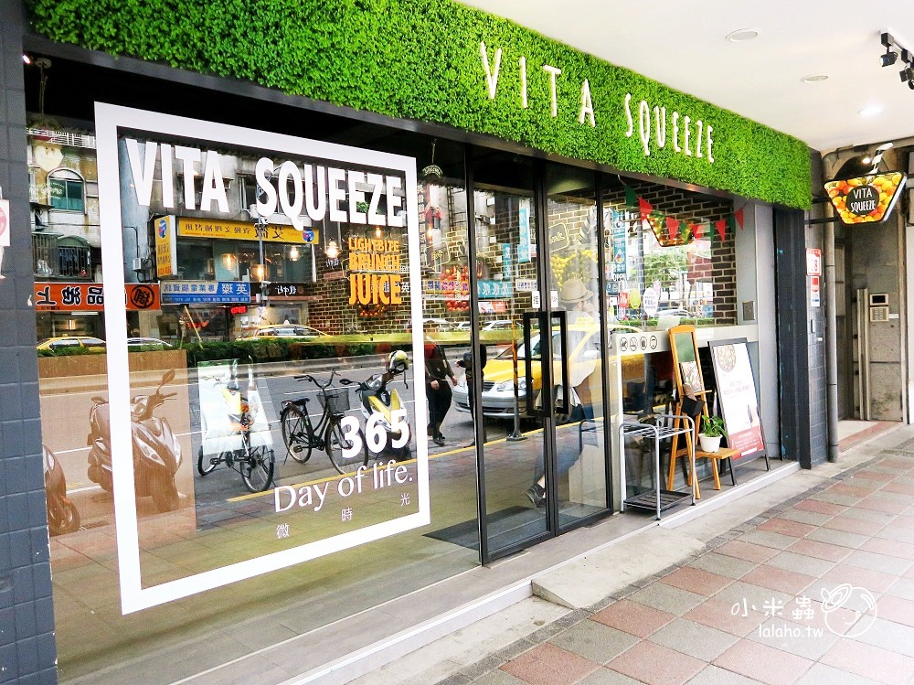 內湖早午餐│Vita Squeeze 微時光 不加水的漸層果汁 IG打卡新寵兒